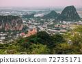 Marble Mountains, Danang, Vietnam 72735171