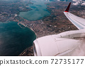An aircraft landing in Istanbul, Turkey 72735177