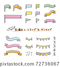 Hand-painted flag & garland colorful icon set / loosely cute 72736067