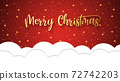 Merry christmas background, Happy new year 2021 Background, vector, illustration, eps file 72742203