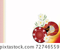 Illustration background material of drum and daffodil flower 72746559