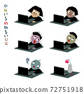 Illustration set of people who are overworked 72751918