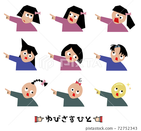 Icon set for the person pointing the finger 72752343