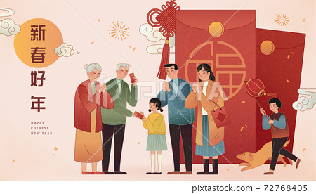 Chinese new year greeting banner 72768405