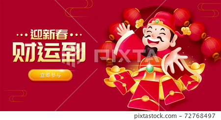 CNY lucky red envelope giveaways 72768497