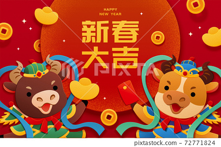 Lovely year of the ox door gods 72771824