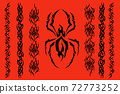 거미 문신 디자인 72773252