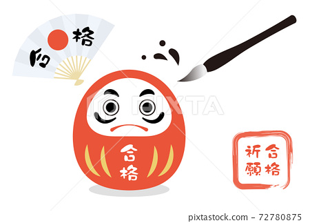 Illustration of putting a brush on a Daruma doll praying for success 72780875