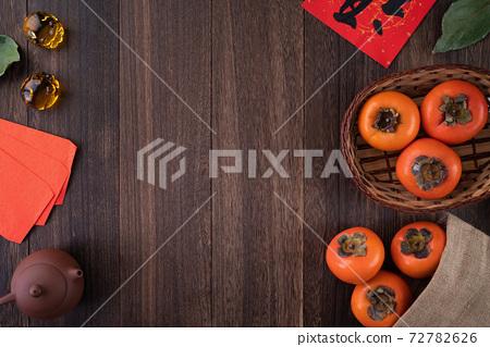 柿子 農曆新年 新年 紅包 persimmon chinese new year あまかき 甜柿 72782626