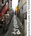 도시의 거리 산책로 72785684