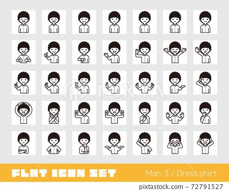 Person icon set (male 3) shirt 72791527