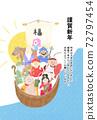 寶藏船七福神於賀年卡Amabier 72797454