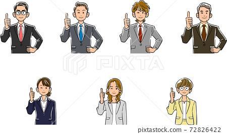 一組的商人和女企業家豎起大拇指 72826422