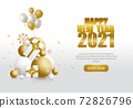 2021 Happy New Year template, Golden and white ornaments with balloons and present boxes 72826796