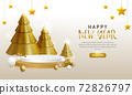 2021 Happy New Year template, Golden and white ornaments with Christmas trees and mock up scene for your product 72826797