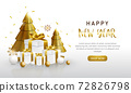2021 Happy New Year template, Golden and white ornaments with Christmas trees and present boxes 72826798
