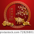 2021 Chinese Happy new year, golden and red ornament with year of the ox concept (Chinese translation 72826801