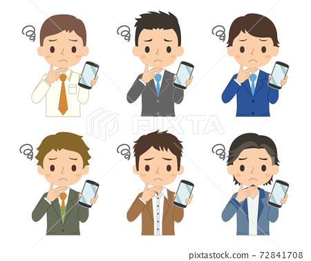 一個人拿著一張智能手機,一張擔心的臉的插圖 72841708