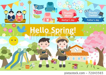 귀여운 봄의 소재 나 이벤트 일러스트 집 72843565