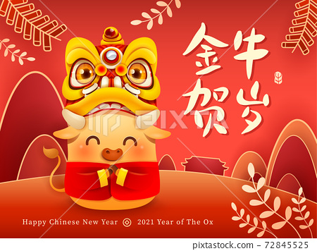 Cute little Ox with Chinese New Year Lion Dance Head. Happy New Year 2021. Year of the Ox. 72845525
