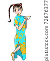 Girl wearing a cheongsam and holding a bowl 72876377