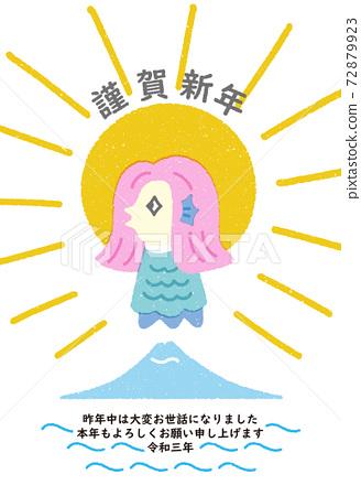 Amabier新年賀卡顏色 72879923