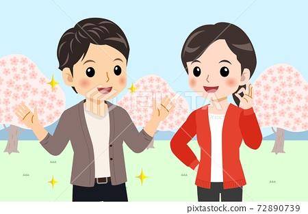 벚꽃, 커플, 연인 72890739