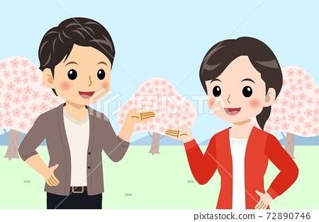 벚꽃, 커플, 연인 72890746