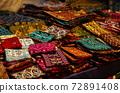 [約旦]安曼將在時尚市場Jara Suk上展出和出售 72891408
