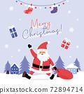 크리스마스 일러스트 03 72894714