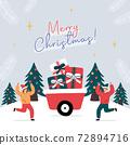 크리스마스 일러스트 05 72894716