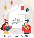 크리스마스 일러스트 06 72894717