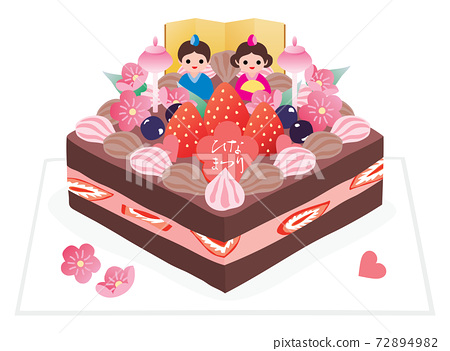 Hinamatsuri diamond-shaped chocolate cake 72894982