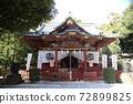 김 鑚神社 사이타마 현 혼조시 치요다 신사 경내 건축 72899825