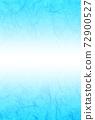 Unryu Washi 01 /淺藍色漸變日本紙,從中間到頂部和底部都變暗背景材料垂直可以提供其他顏色 72900527