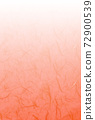 背景材料Unryu Washi 01 /橙色從頂部到底部的深色漸變垂直可以提供其他顏色 72900539