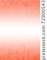 Unryu Washi 01 /橙色漸變日本紙,從中心到頂部和底部都變暗背景材料垂直其他顏色可供選擇 72900543