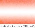 Unryu Washi 01 /橙色漸變日本紙,從中心到頂部和底部都變暗背景材料水平其他顏色 72900545