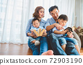 Two parents are teaching their sons to read in living room at home. People lifestyle and Education learning concept. State quarantine form Covid-19 theme. Study from home 72903190