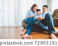 Two parents are teaching their sons to read in living room at home. People lifestyle and Education learning concept. State quarantine form Covid-19 theme. Study from home 72903191