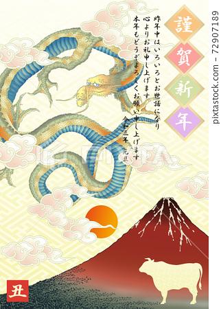 新年賀卡2021年Reiwa 3年級Yayuu Akafuji 72907189
