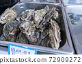 Oyster hut, shellfish, rock oysters, delicious all-you-can-eat taste, oyster 72909272