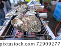 Oyster hut, shellfish, rock oysters, delicious all-you-can-eat taste, oyster 72909277