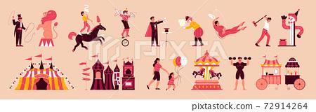 Funfair Circus Icon Set 72914264