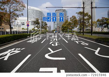 橫濱港未來綜合路 72915946
