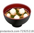 味噌湯配豆腐和裙帶菜 72925218