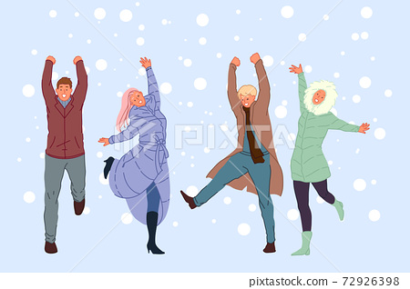 Outside walk with friends, winter entertainment, snowy weather recreation concept 72926398