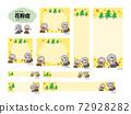 老年人和花粉病(為網站設置了橫幅) 72928282