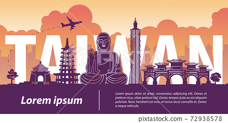 Taiwan top famous landmark silhouette style,Taiwan text within,travel and tourism, 72938578