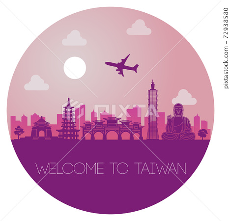 top famous landmark of Taipei in circle,silhouette design pink color 72938580